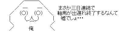 AA_10-12