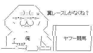 AA_09-17-1