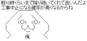 AA_11-25-1