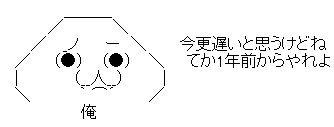 AA_2-11-3