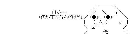 AA_11-1-1