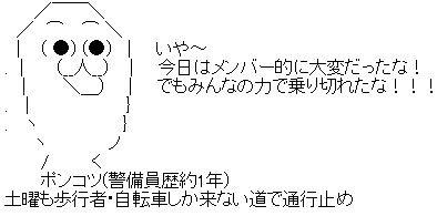 AA_02-28-2