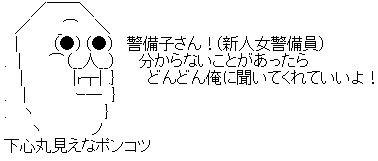 AA_03-002