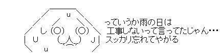 AA_1-31-2
