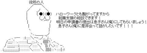 AA_10-29-1