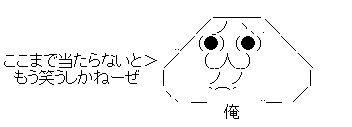 AA_10-18