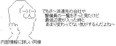 AA_02-23-1
