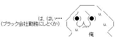 AA_11-8-1