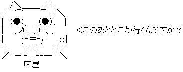 AA_09-22-2