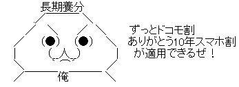 AA_10-07-1
