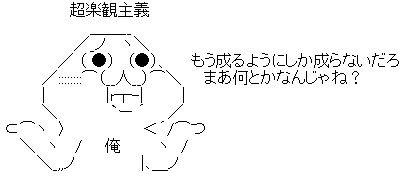 AA_12-30-1