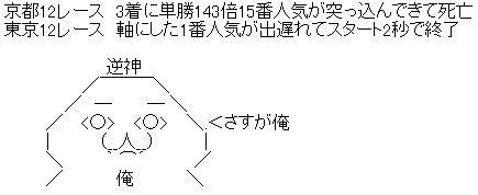 AA_10-10