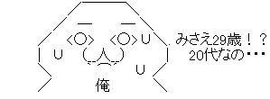 AA_10-24