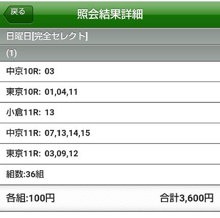 Screenshot_20210131-172323