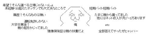 AA_10-31-3