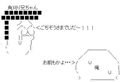 AA_09-21-2