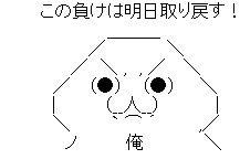 AA_1-09-1