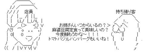 AA_09-21-1