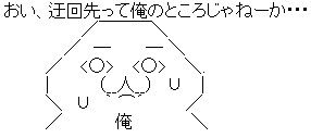 AA_11-13