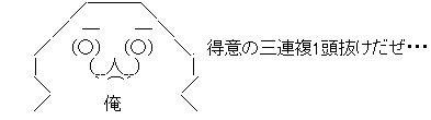 AA_10-17