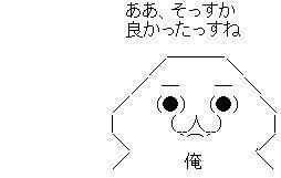 AA_03-002-3