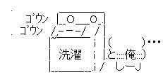 AA_08-18-3
