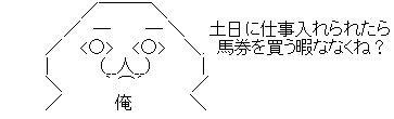 AA_11-8-2