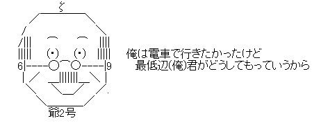 AA_11-10-1