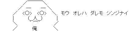 AA_11-10-3