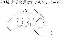 AA_1-17-1