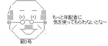 AA_11-10-2