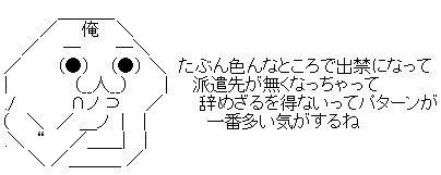 AA_02-19-1