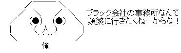 AA_12-17-1
