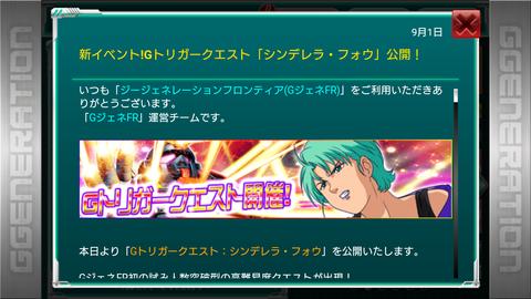Screenshot_2016-09-01-22-07-48