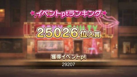 25026