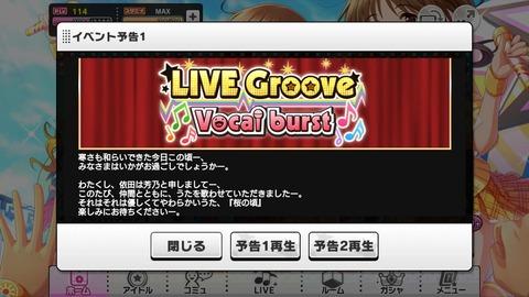 LIVEGroove