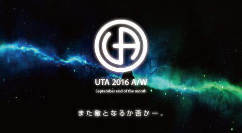 UTA2016AW