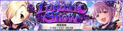 LunaticShow