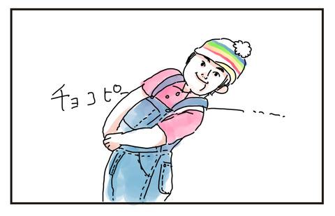 10C333A2-5006-4C1A-9965-8348CDC96095