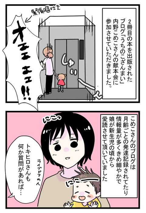 けんぽん1