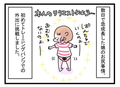 e4fbf304-s