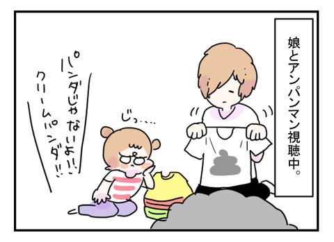 ぱんくえ1
