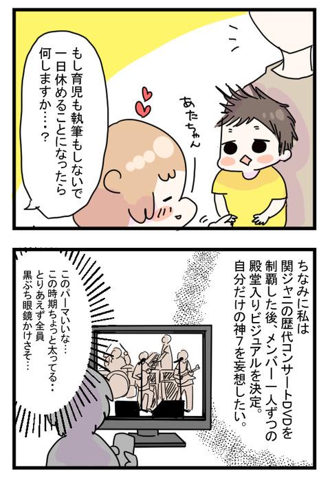 けんぽん2