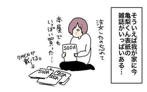 037F1C46-F2F9-4B8A-BC3B-D1851915EA28