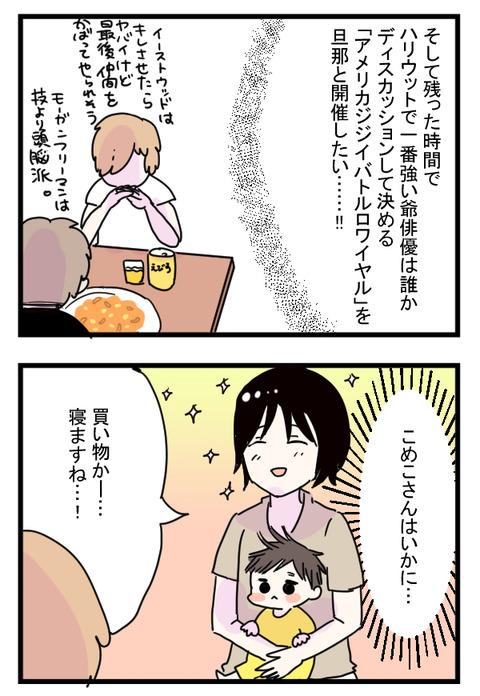 けんぽん3