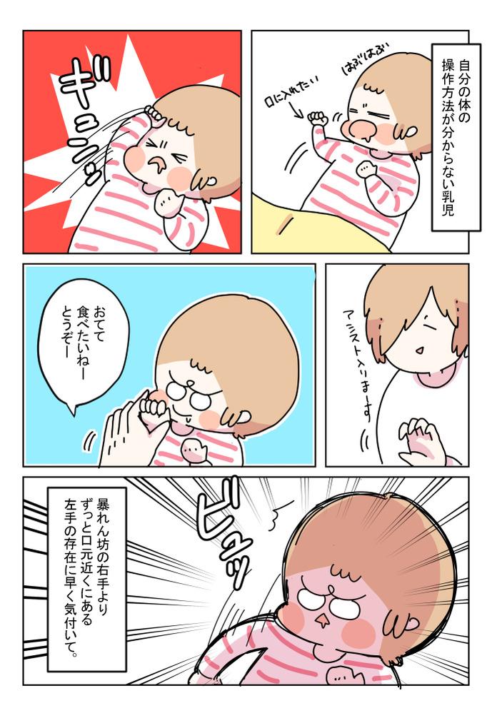 新生児動画2