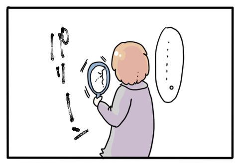自己紹介10