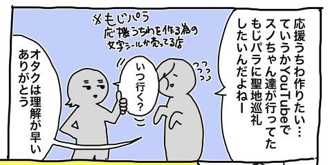 899D0FDF-690D-4043-8DFC-0E6EA7BD5DC5