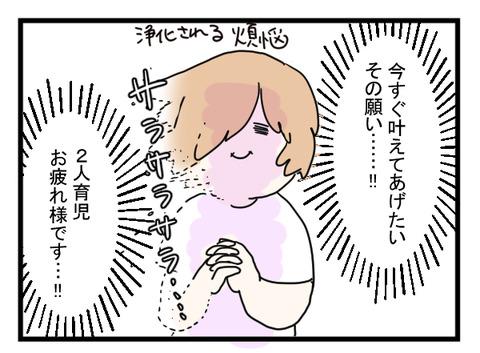 けんぽん4