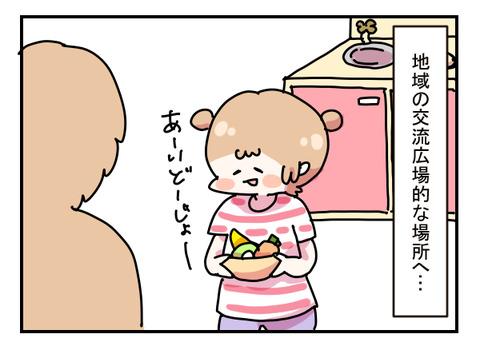 ほけんしさん
